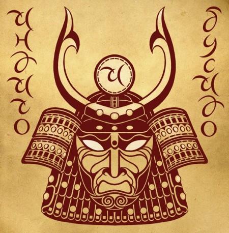 """Обложка альбома """"Бусидо"""", новосибирской группы """"Индиго"""""""